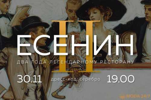 афиша на выходные киев: самые интересные мероприятия 19