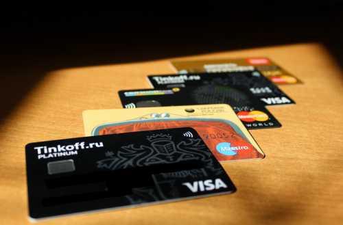 банковские депозиты и моя история