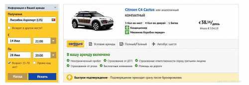 стоимость визы в китай для россиян: оформление туристических и рабочих разрешений
