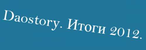 итоги первой российской выставки партнерских программ и маркетинга